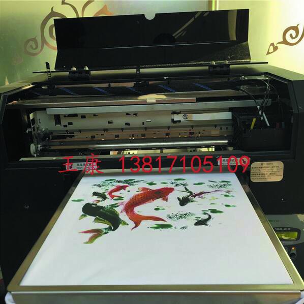 印花设备-麻布打印机 各种纺织销售