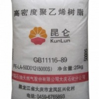 HDPE/大庆石化/5000S高密度聚乙烯国产原厂正牌拉丝级塑料颗粒 高密度聚乙烯塑料颗粒