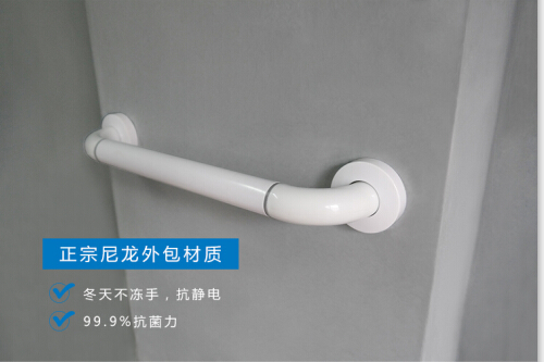 尼龙 尼龙安全扶手 尼龙抗菌扶手定制 广东不锈钢安全扶手生产厂家