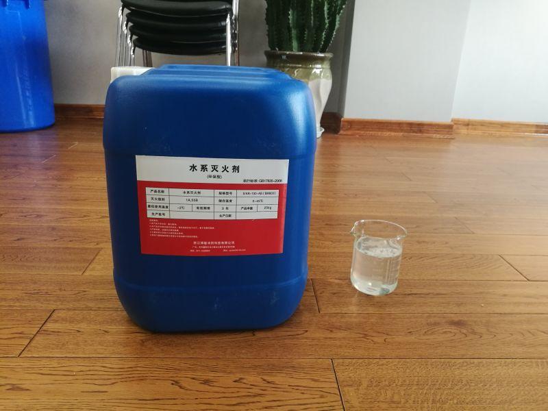 上海兴桐消防专业生产灭火剂-3C认证