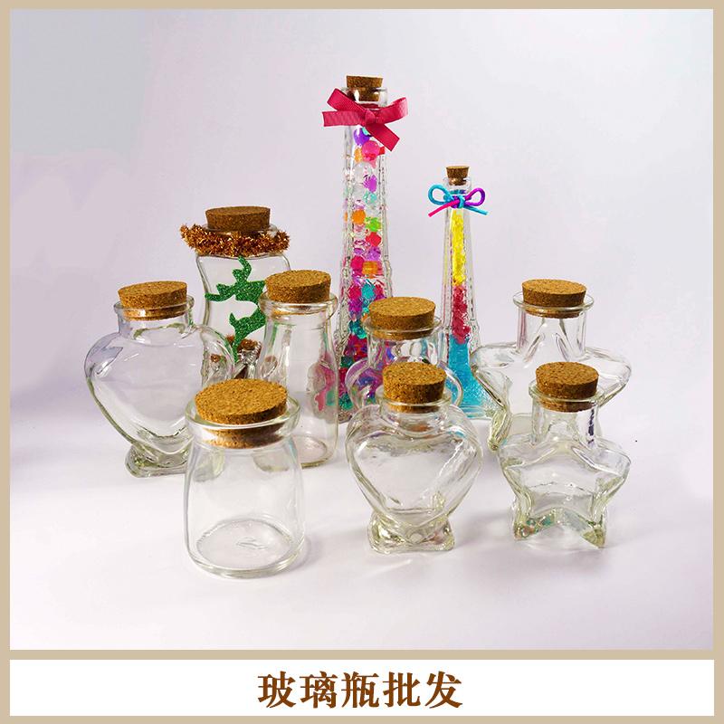 玻璃瓶批发销售