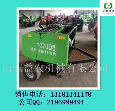 玉米秸秆打捆机批发价格