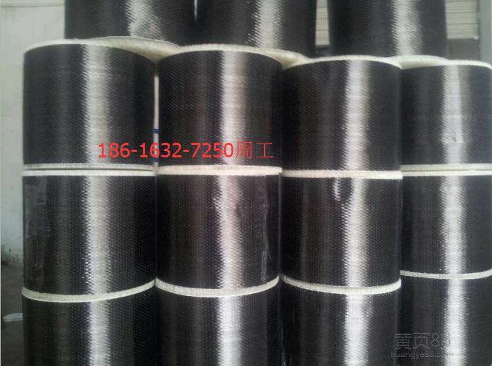 丽江碳纤维布加固,丽江碳纤维布批发