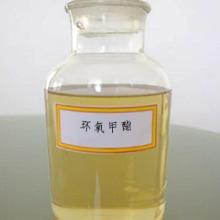 环氧甲酯、上海生物柴油、生物柴油副产品、上海生物柴油厂家、报价批发