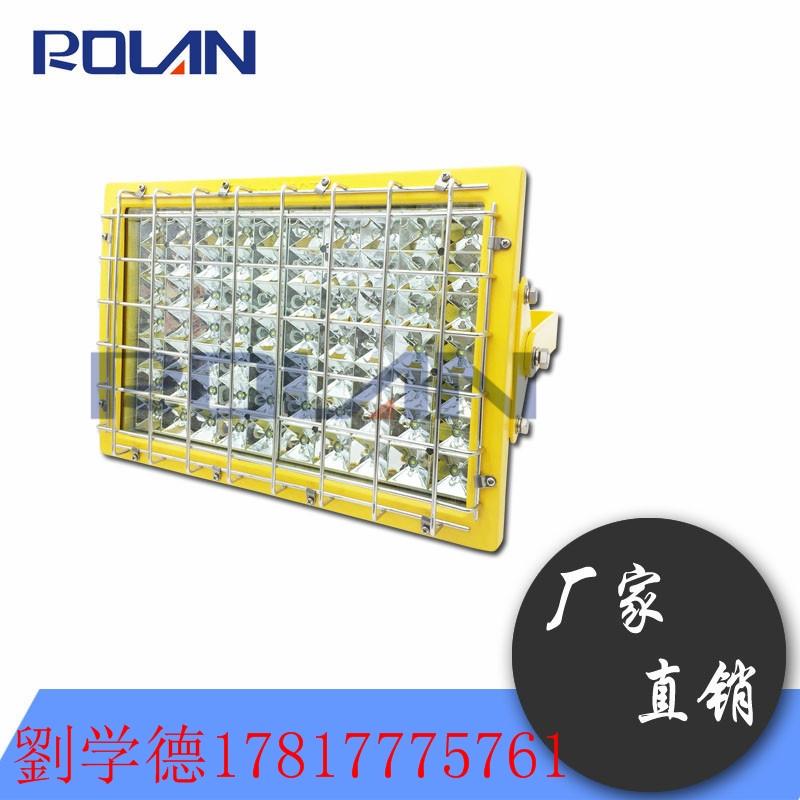 供应ZL8920固态防爆泛光工作灯120W 厂家