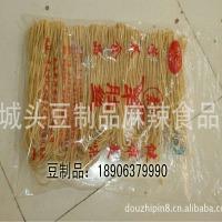 羊肚丝豆丝腐竹丝豆制品枣庄市山亭区诚豆豆制品专业合作社