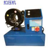 厂家直销 多功能小型自动款  高压管接头扣压机压管机