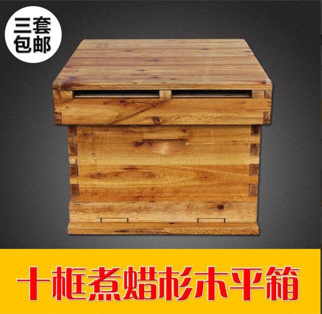 十框煮蜡杉木平箱 中蜂浸蜡全杉木养蜜蜂箱 蜂箱价格 煮蜡杉木蜂箱