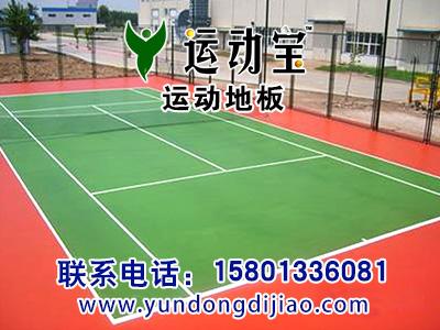 羽毛球地胶价格,羽毛球运动地板,羽毛球地板胶