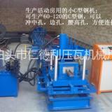 高速小C型钢机 天津高速小C钢机 液压驱动高速小C型钢机 链条链轮传动小C型钢机 大架加固高速小C型钢机