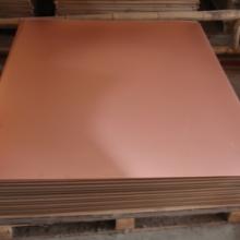 河北铜板H96黄铜批发   铝板批发报价  黄铜批发