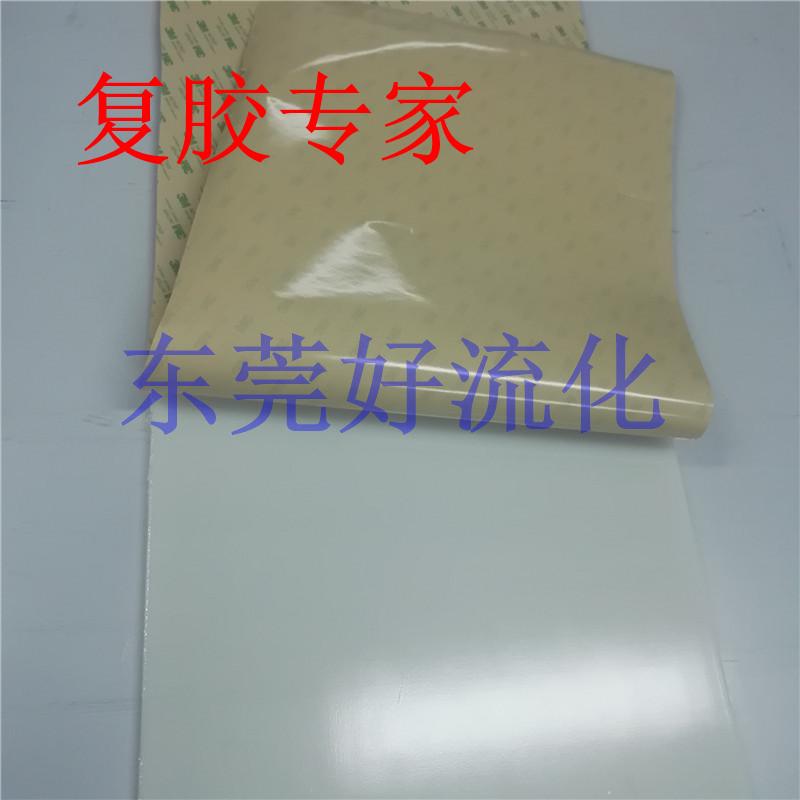 硅胶片 耐高温硅胶片