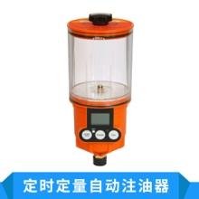 定时定量自动注油器黄油定时定量加脂泵|润滑油自动添加批发
