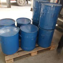 ZPS酸性镀铜光亮剂3-(苯并噻唑-2-巯基-丙烷磺酸钠CAS:49625-94-7