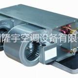 隆宇风机盘管FP-51WA-Z-G30 卧式暗装风机盘管 中央空