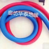 橡塑保温管 橡塑保温管厂家 橡塑保温管价格 橡塑保温管图片
