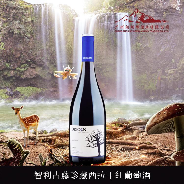 智利古藤珍藏西拉干红葡萄酒