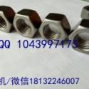 英标螺母河北/英标螺母制造者图片