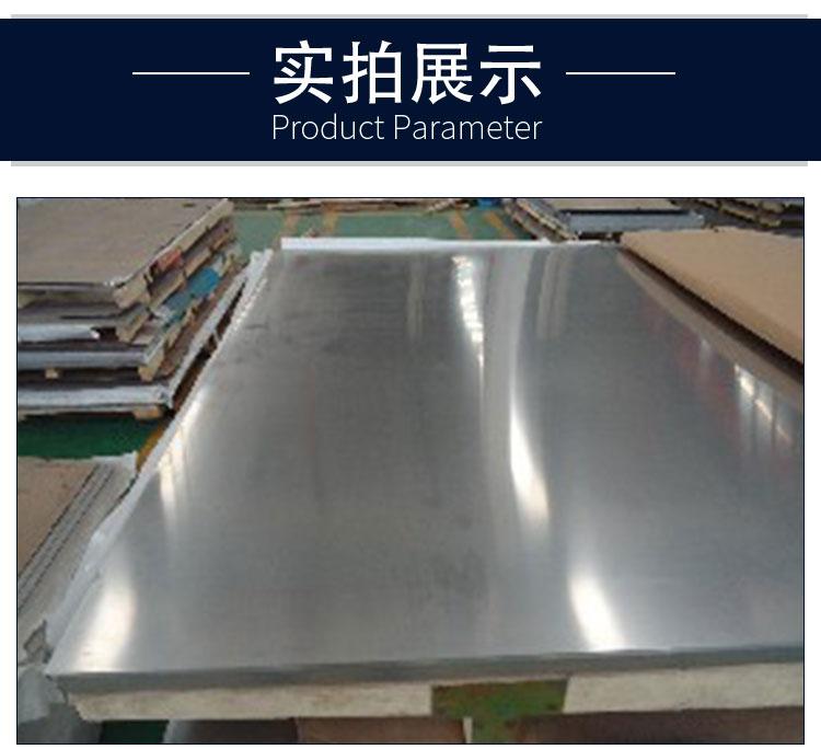 316不锈钢板 316优质不锈钢板