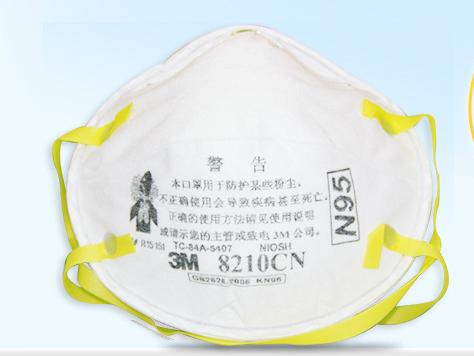 3MKN958210口罩 3M防护口罩秦皇岛3M口罩现货 3M8210CN 防护口罩头戴式