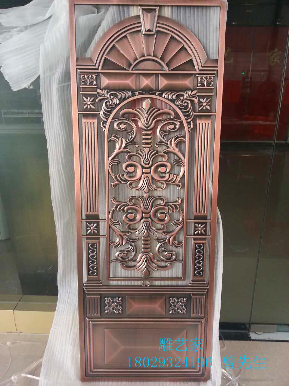 铝合金雕刻门花