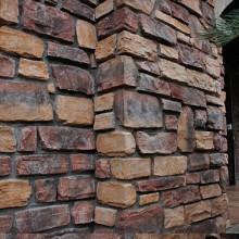 扬州文化石厂家 外墙砖 背景墙装饰18258076090