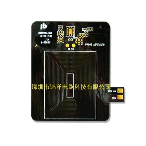 线路板快速打样 印刷 FPC 柔性板排线 四层板 制作 多层板 软硬结合板