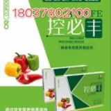 辣椒控旺剂茄果类控旺剂
