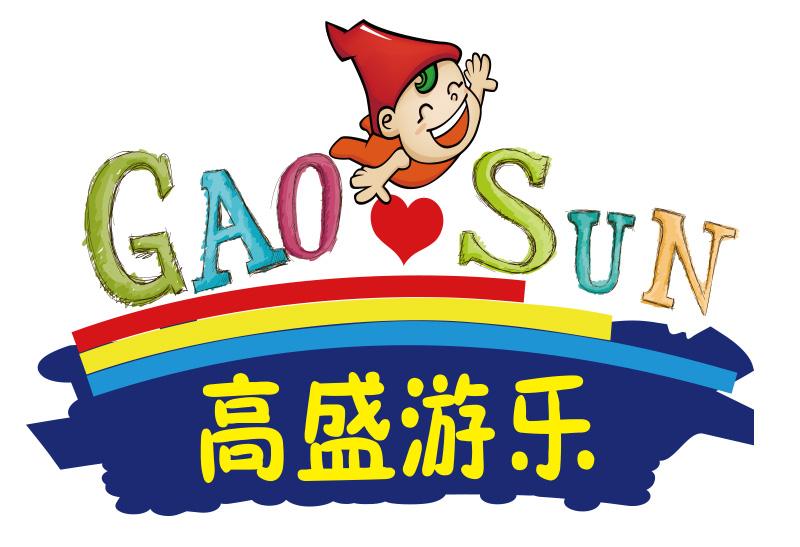 湖南组合滑梯生产厂家 长沙室外儿童滑滑梯厂家 湖南幼儿园玩具设备厂家 湖南高盛游乐