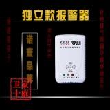 家用燃气报警器厂家-液化气报警器