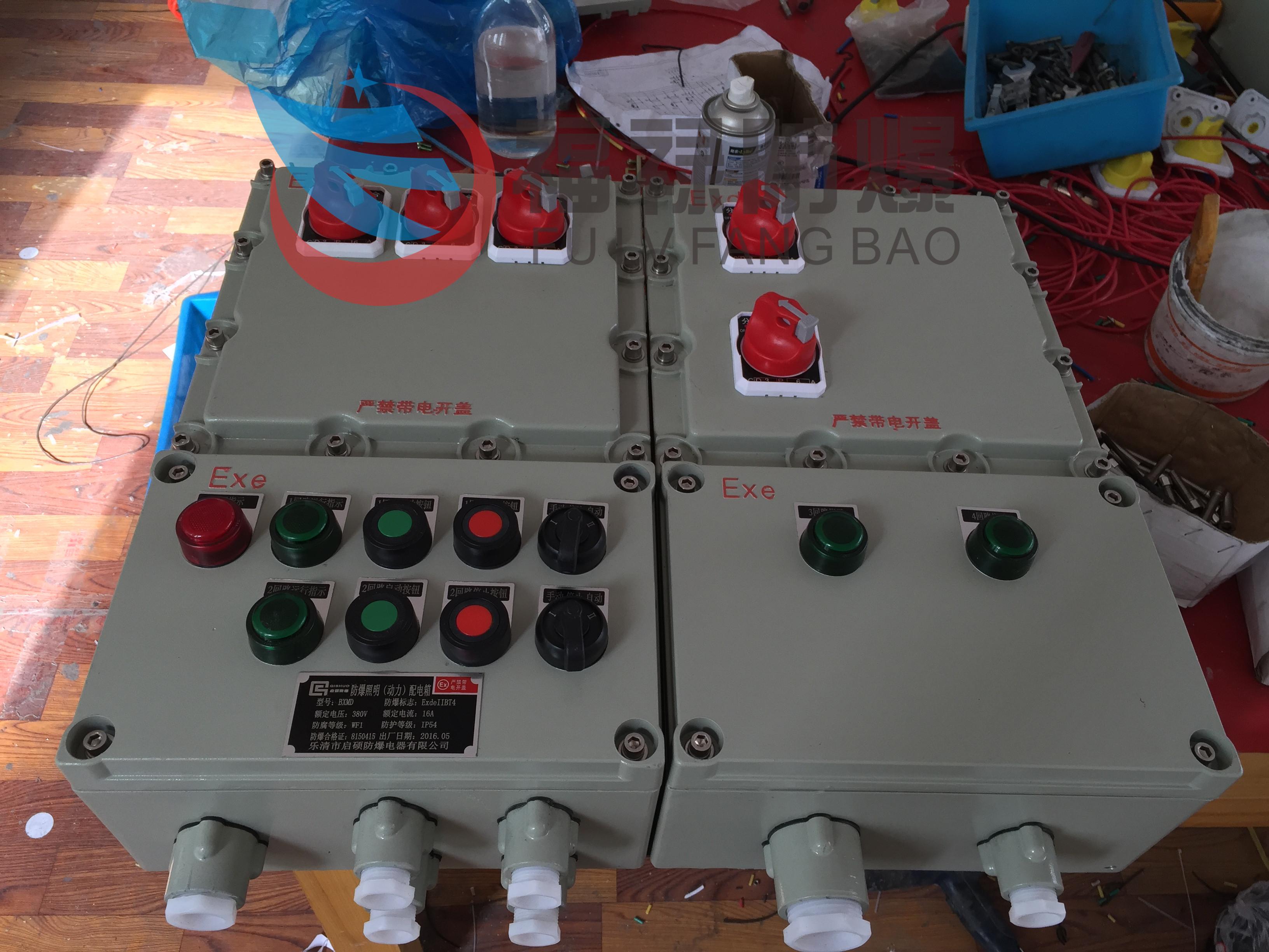 供应防爆阀门控制箱