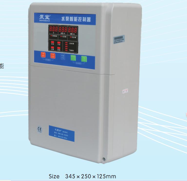 泵宝水泵控制器销售