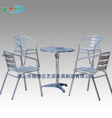 户外铝合金椅子 餐椅 休闲椅图片/户外铝合金椅子 餐椅 休闲椅样板图 (4)