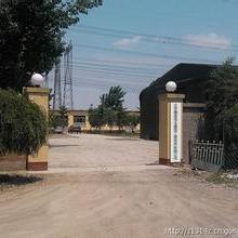 北京厂家直供 灌浆料母料 特种砂浆