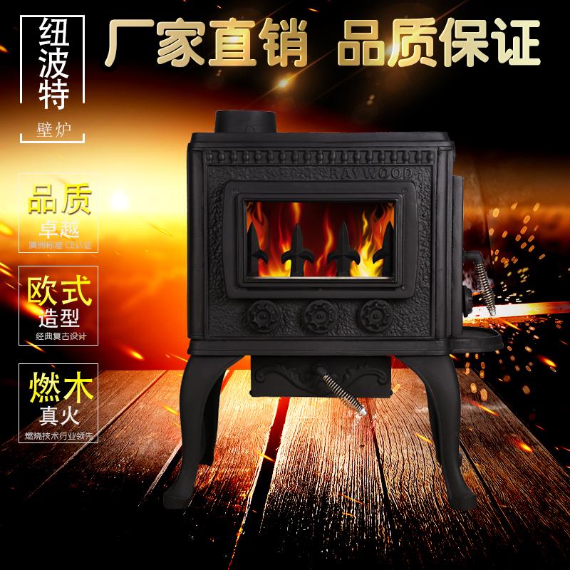 别墅用实木取暖欧式独立铸铁真火燃