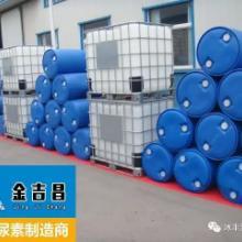 宁夏汽车尿素招商加盟 宁夏车用尿素厂家—18095141319