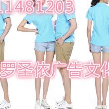 工作服T恤衫|衬衫定做|冲锋衣定做|北京棉服批发