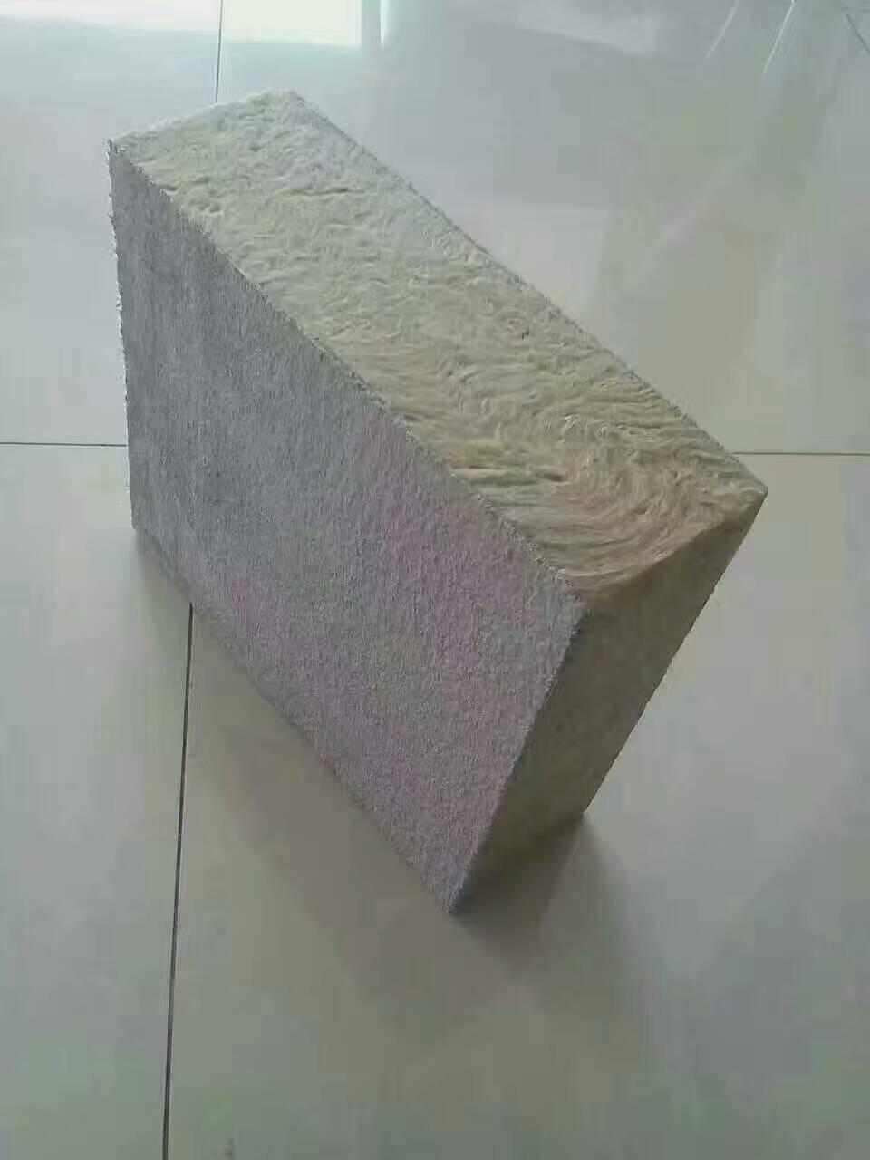 岩棉板厂家 岩棉板价格 岩棉板报价 岩棉板供应商