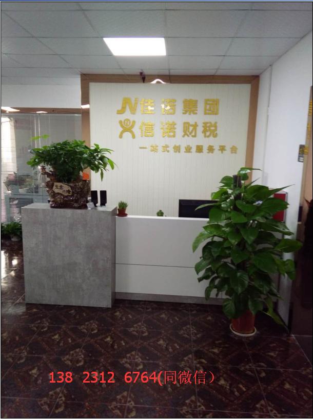 深圳市金融服务厂家