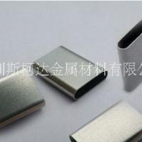 不锈钢平椭管8.25*2.4*0.15新型通用usb接口 USBType-C用不锈钢管