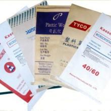 纸塑复合袋 化工纸塑复合袋