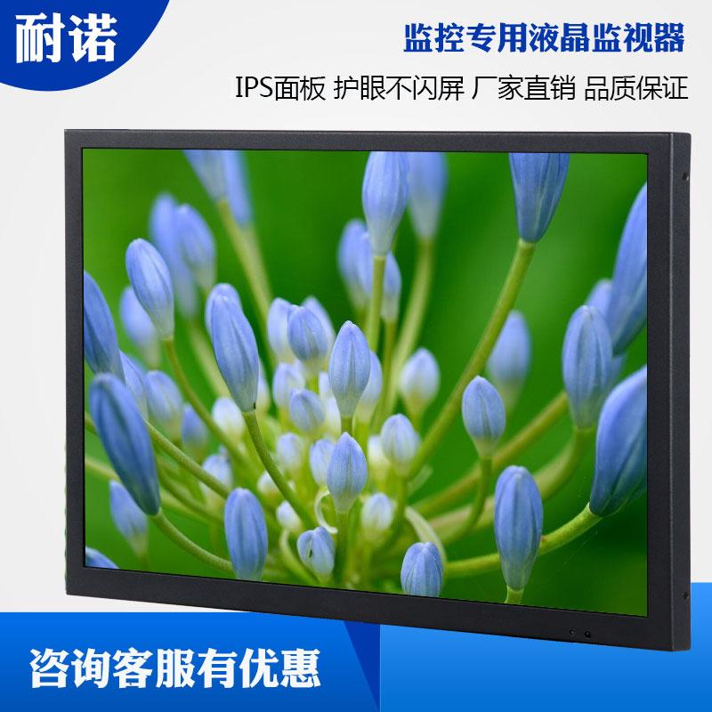 耐诺 55寸LCD液晶监视器 高亮高清液晶监控器    型号: NJ-55