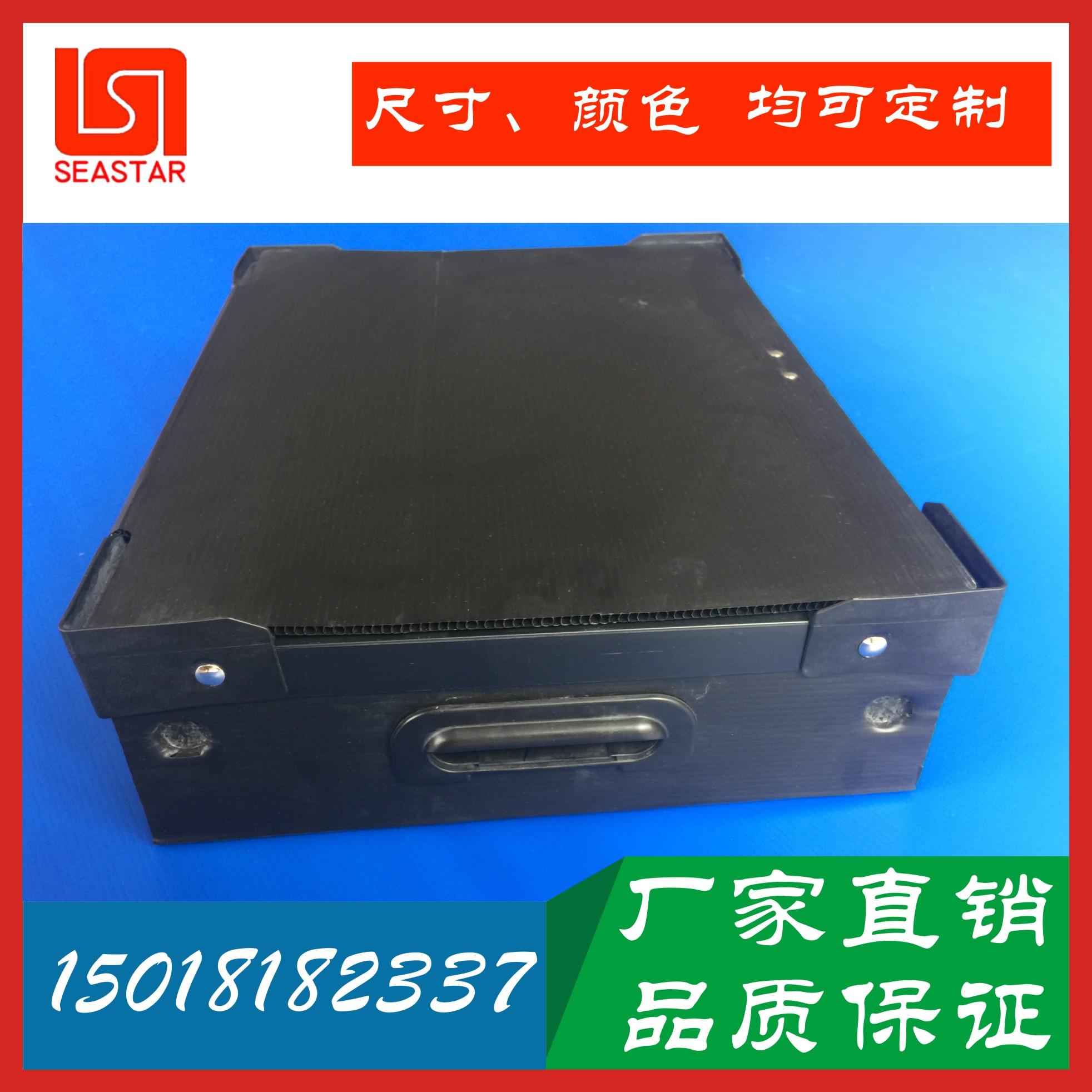 珠海厂家供应黑色防静电中空板周转箱 厂家直销   品质保证