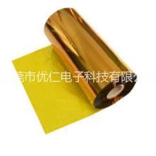 东莞优仁批量供应0.01mm聚酰亚胺薄膜PI膜、黄金膜 聚酰亚胺薄膜 聚酰亚胺薄膜0.01mm