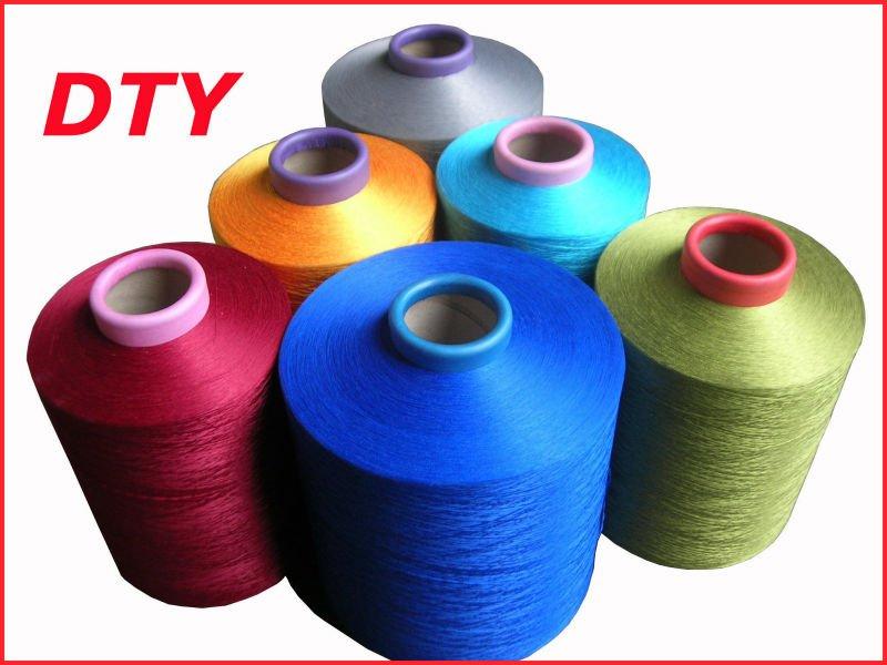 汇隆化纤色纺涤纶化纤丝系列 150D涤纶有光真亮丝FDY吊粒