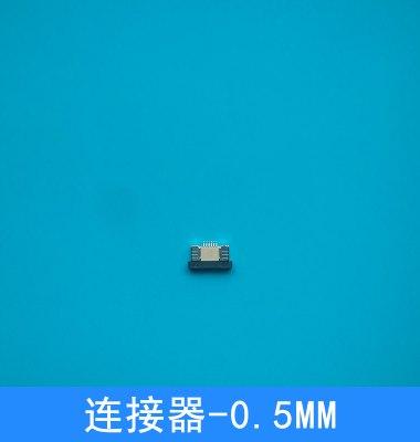 连接器-0.5MM图片/连接器-0.5MM样板图 (3)