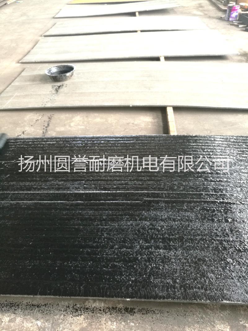 10+4mm耐磨复合钢板