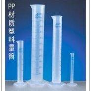 甘肃实验室常规耗材塑料量筒批发商 甘肃实验室常规耗材供货商 供应实验室耗材塑料制品 甘肃塑料量筒批发商