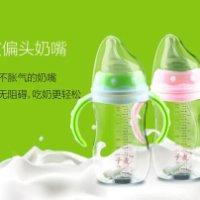 超级防胀气奶瓶 ppsu材质 子友超级防胀气奶瓶生产厂家批发