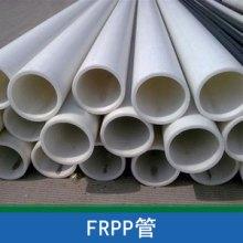 耐腐蚀FRPP管道 玻纤增强聚丙烯腐蚀性液体输送化工管道厂家直销